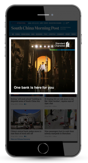 Standard_Chartered_Case_study_ad_on_mobile_phone