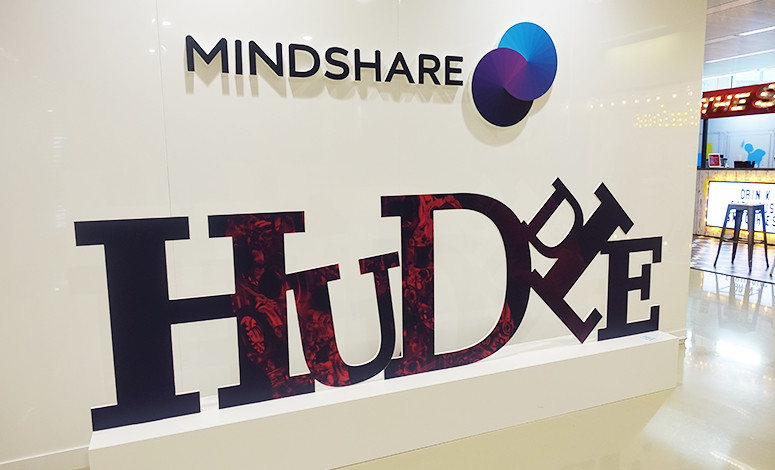 Mindshare_Huddle